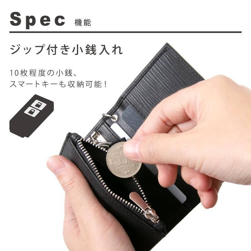 キーケース メンズ レディース 革 かわいい 小銭入れ 名入れ カードケース 三つ折り シボ コインケース 財布 ジップ フック おしゃれ|styleequal|09