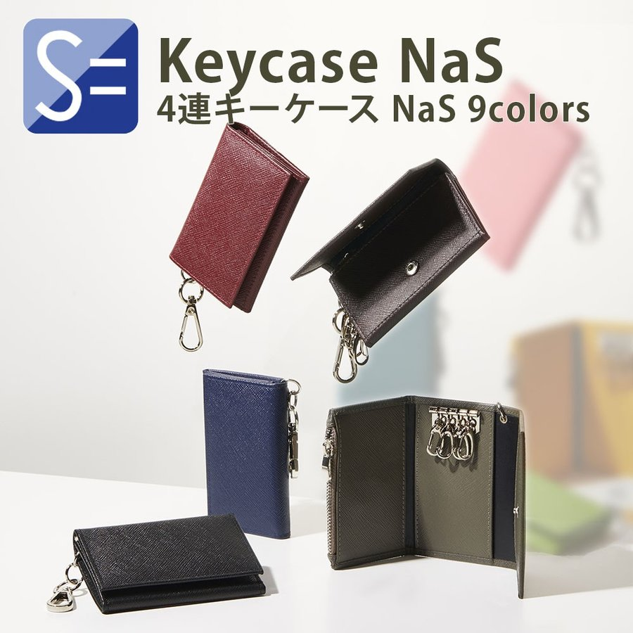 """三つ折り キーケース """"NaS"""" カードケース 小銭入れ フック 付き styleequal"""