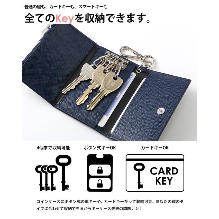 """三つ折り キーケース """"NaS"""" カードケース 小銭入れ フック 付き styleequal 02"""