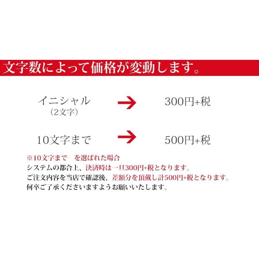 """三つ折り キーケース """"NaS"""" カードケース 小銭入れ フック 付き styleequal 11"""