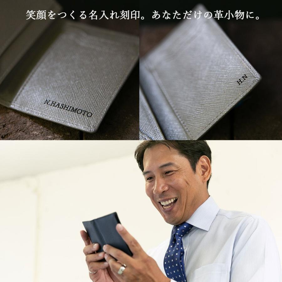 """三つ折り キーケース """"NaS"""" カードケース 小銭入れ フック 付き styleequal 12"""