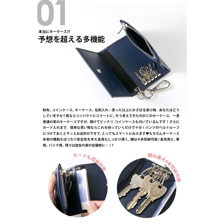 """三つ折り キーケース """"NaS"""" カードケース 小銭入れ フック 付き styleequal 03"""