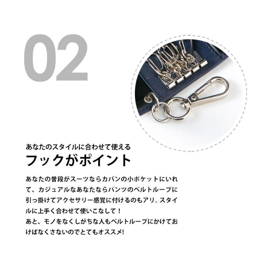 """三つ折り キーケース """"NaS"""" カードケース 小銭入れ フック 付き styleequal 04"""