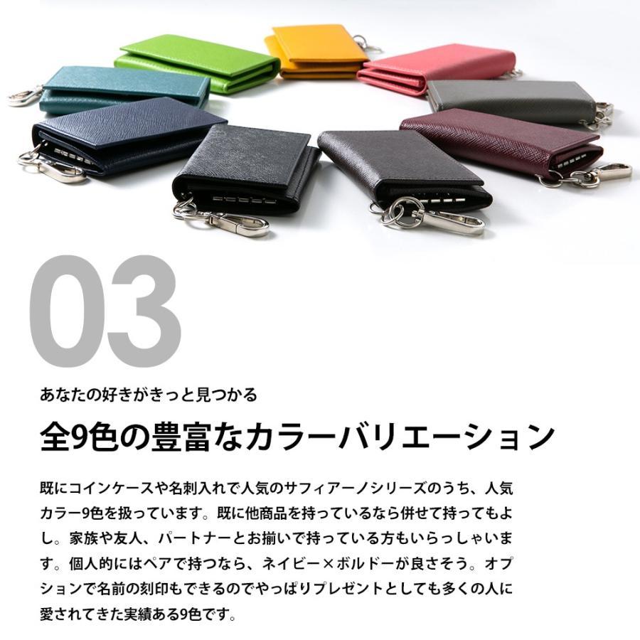 """三つ折り キーケース """"NaS"""" カードケース 小銭入れ フック 付き styleequal 05"""
