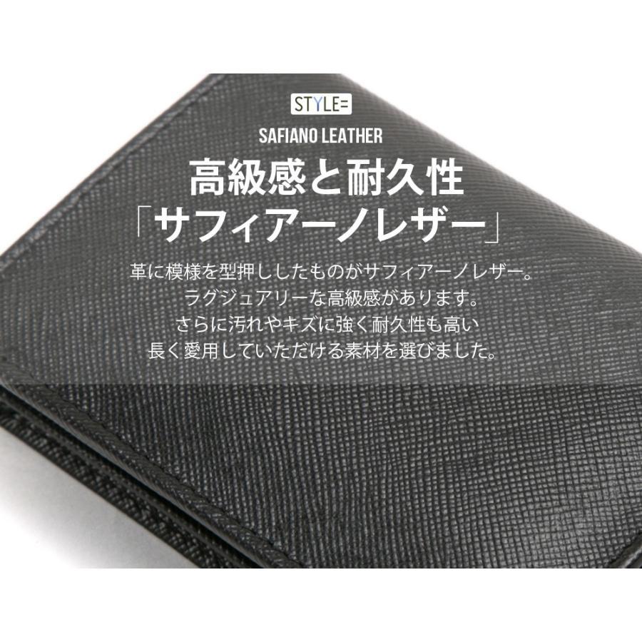 """三つ折り キーケース """"NaS"""" カードケース 小銭入れ フック 付き styleequal 06"""