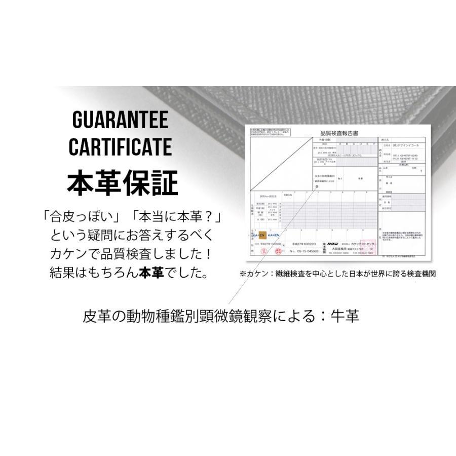 """三つ折り キーケース """"NaS"""" カードケース 小銭入れ フック 付き styleequal 07"""