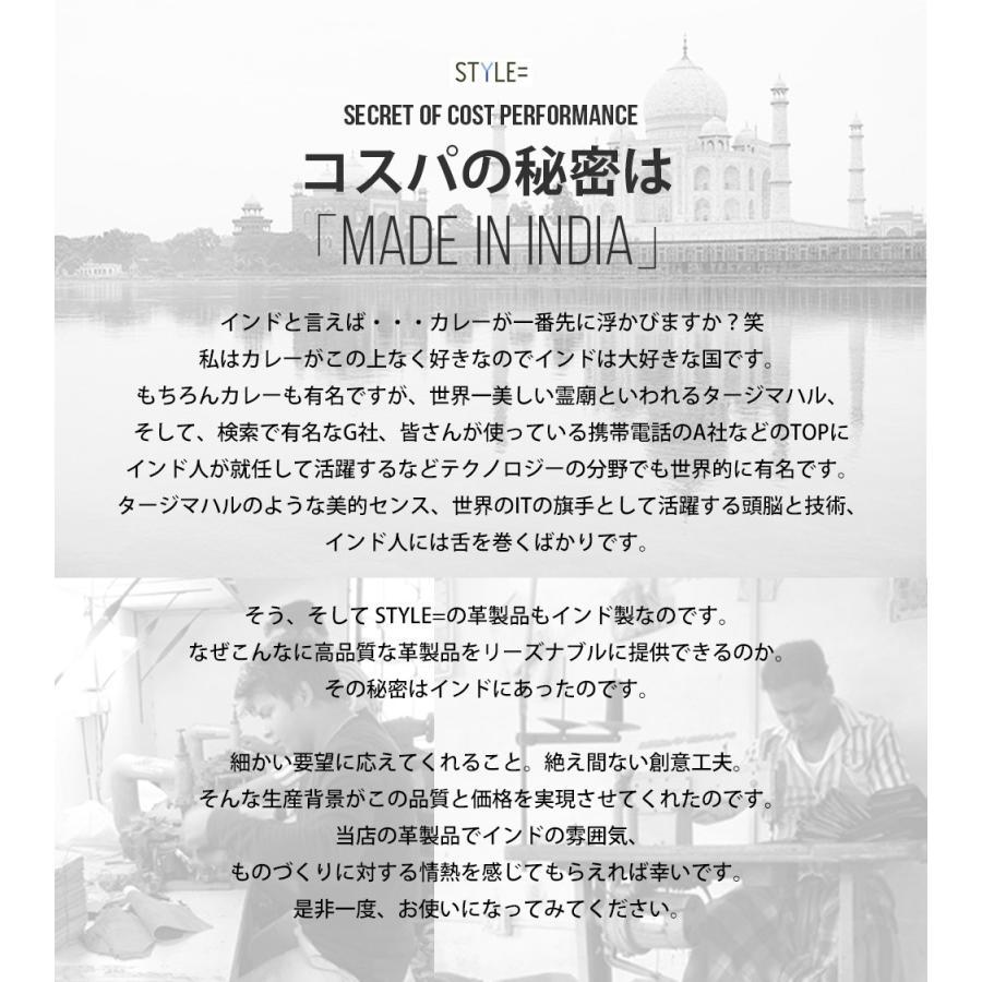 """三つ折り キーケース """"NaS"""" カードケース 小銭入れ フック 付き styleequal 08"""