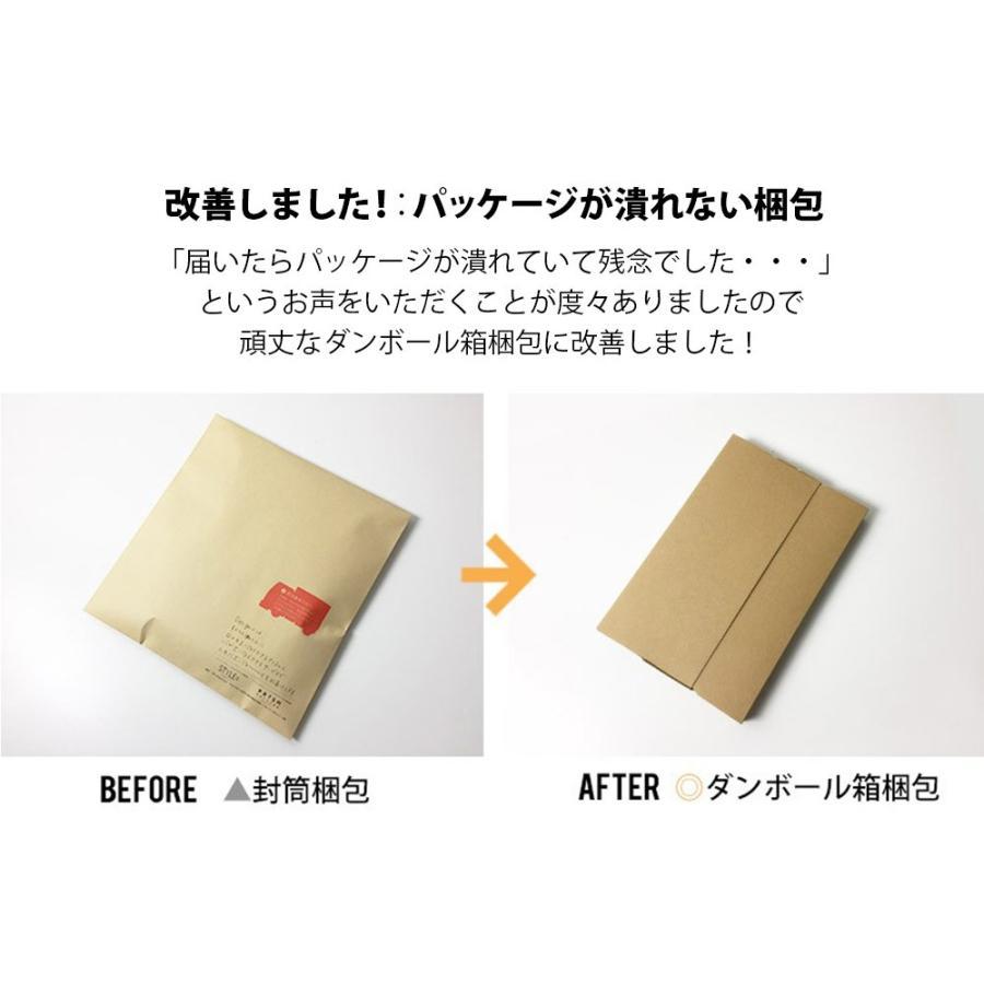 """三つ折り キーケース """"NaS"""" カードケース 小銭入れ フック 付き styleequal 09"""