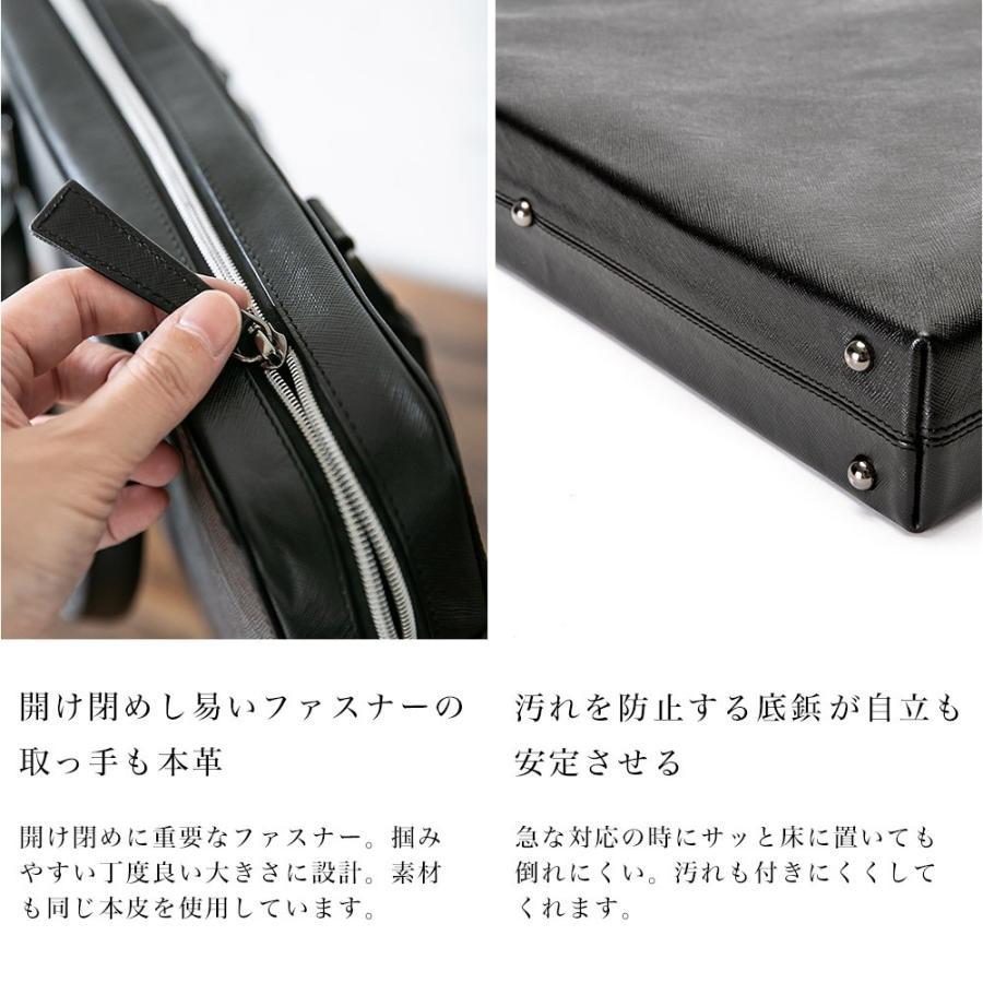 ビジネスバッグ メンズ ブリーフケース 本革 牛革 スリム ショルダー 軽量 大容量収納 書類 ファイル 2way|styleequal|13