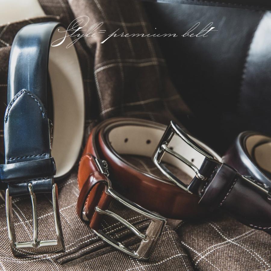 メンズ ベルト イタリア リナルディ社製アドバンレザ  日本製 ビジネスベルト 送料無料 ダークネイビー バーガンディ ライトブラウン ブラック 長沢ベルト|styleequal
