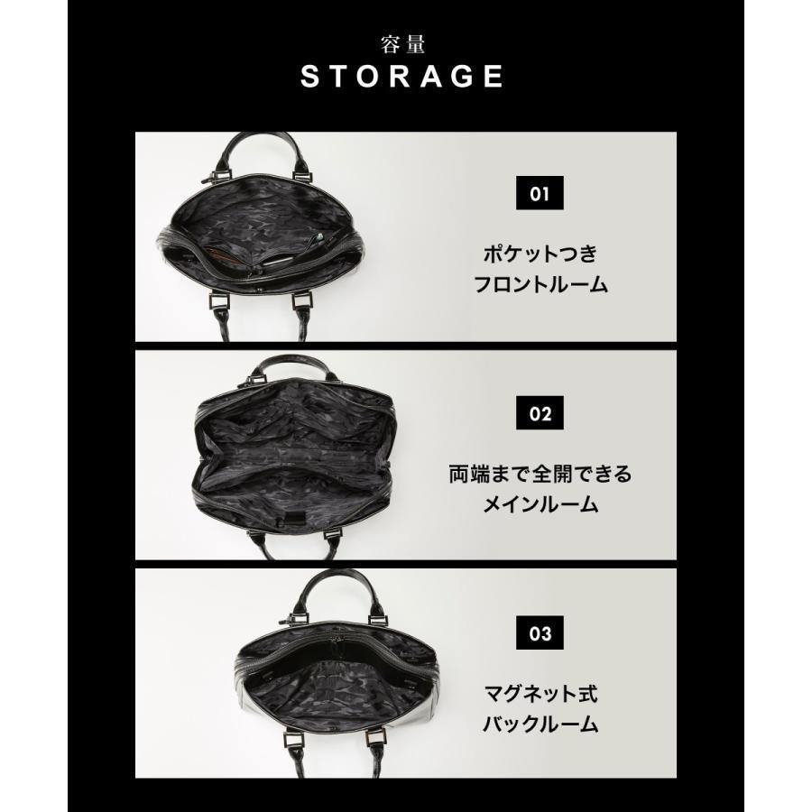 ビジネスバッグ メンズ バッグ ビジネス ブリーフケース パソコン PCバッグ 2WAY ショルダーベルト A4【STYLE=完全オリジナル】MIDNIGHT BLACK styleequal 11