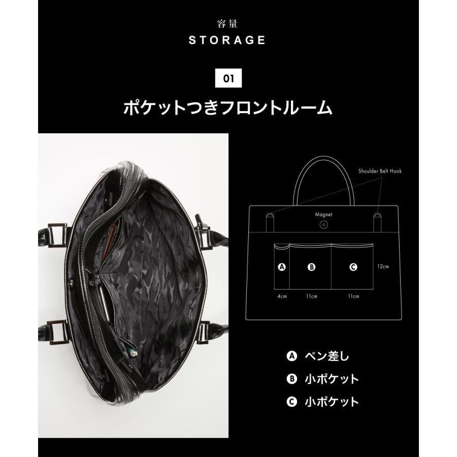 ビジネスバッグ メンズ バッグ ビジネス ブリーフケース パソコン PCバッグ 2WAY ショルダーベルト A4【STYLE=完全オリジナル】MIDNIGHT BLACK styleequal 12