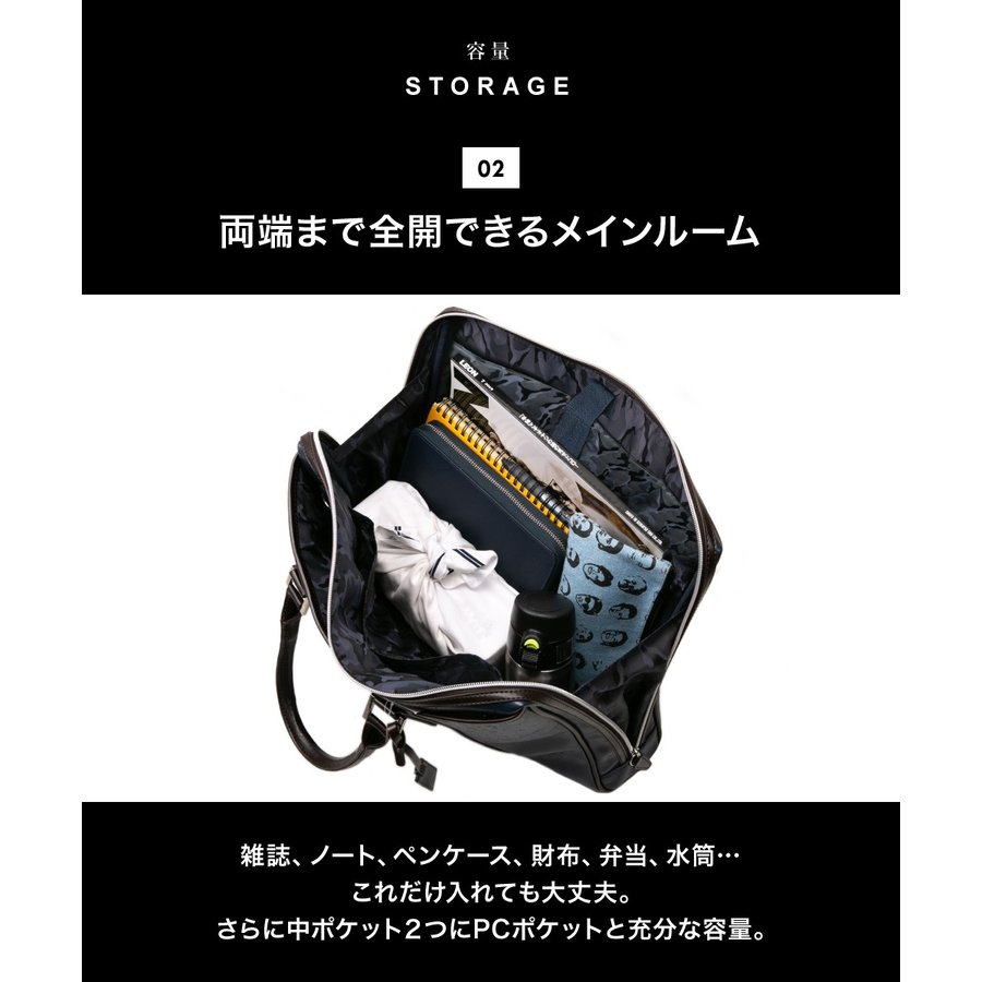 ビジネスバッグ メンズ バッグ ビジネス ブリーフケース パソコン PCバッグ 2WAY ショルダーベルト A4【STYLE=完全オリジナル】MIDNIGHT BLACK styleequal 13
