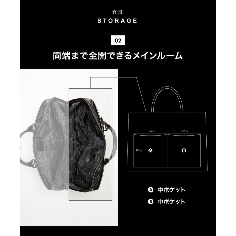 ビジネスバッグ メンズ バッグ ビジネス ブリーフケース パソコン PCバッグ 2WAY ショルダーベルト A4【STYLE=完全オリジナル】MIDNIGHT BLACK styleequal 14
