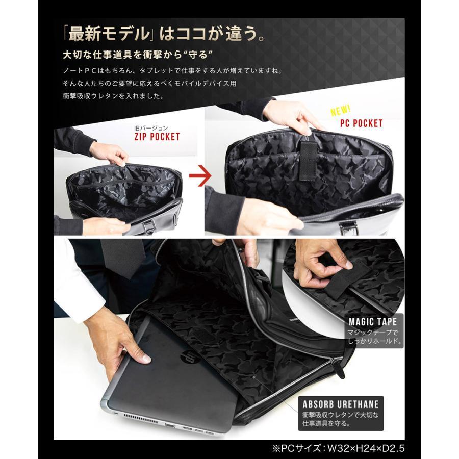ビジネスバッグ メンズ バッグ ビジネス ブリーフケース パソコン PCバッグ 2WAY ショルダーベルト A4【STYLE=完全オリジナル】MIDNIGHT BLACK styleequal 18