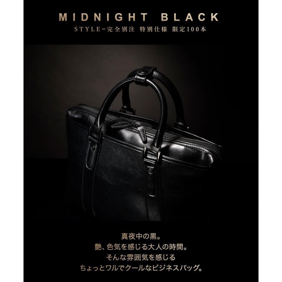 ビジネスバッグ メンズ バッグ ビジネス ブリーフケース パソコン PCバッグ 2WAY ショルダーベルト A4【STYLE=完全オリジナル】MIDNIGHT BLACK styleequal 02