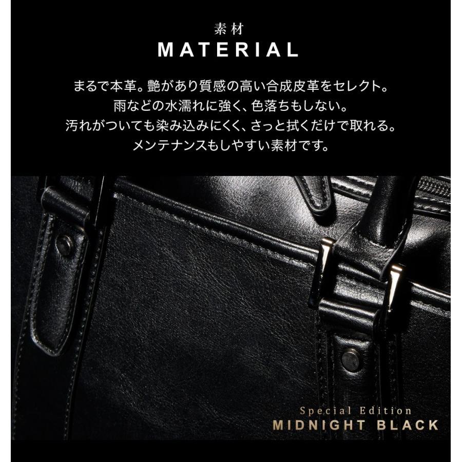 ビジネスバッグ メンズ バッグ ビジネス ブリーフケース パソコン PCバッグ 2WAY ショルダーベルト A4【STYLE=完全オリジナル】MIDNIGHT BLACK styleequal 04