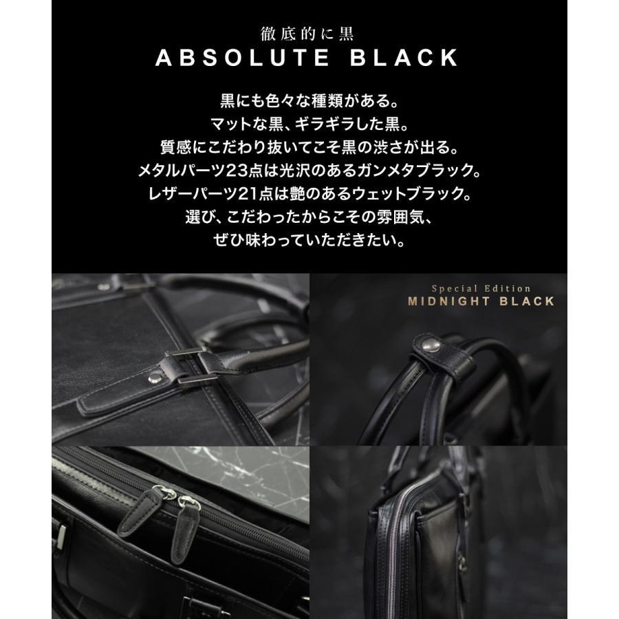 ビジネスバッグ メンズ バッグ ビジネス ブリーフケース パソコン PCバッグ 2WAY ショルダーベルト A4【STYLE=完全オリジナル】MIDNIGHT BLACK styleequal 05