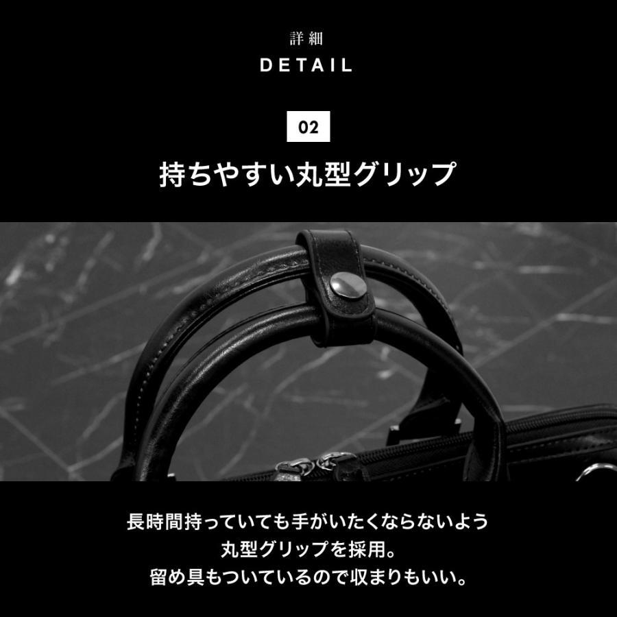 ビジネスバッグ メンズ バッグ ビジネス ブリーフケース パソコン PCバッグ 2WAY ショルダーベルト A4【STYLE=完全オリジナル】MIDNIGHT BLACK styleequal 08
