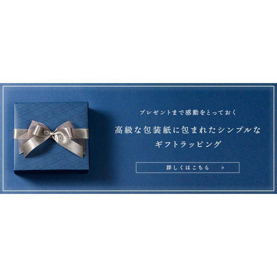 【STYLE= オリジナル】ギフト 名入れ 本革 レザータグ ボックス ラッピング プレゼント 誕生日 クリスマス バレンタイン 父の日 成人式 卒業式 入学式 就職|styleequal|18