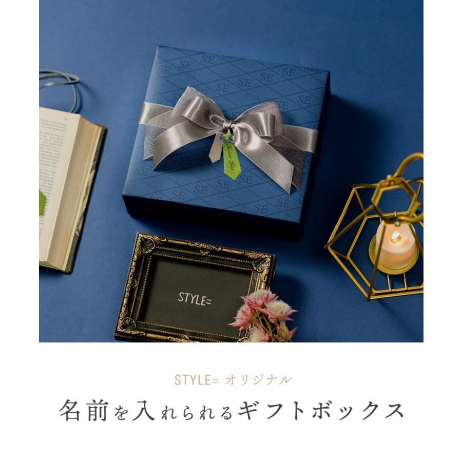 【STYLE= オリジナル】ギフト 名入れ 本革 レザータグ ボックス ラッピング プレゼント 誕生日 クリスマス バレンタイン 父の日 成人式 卒業式 入学式 就職|styleequal|02