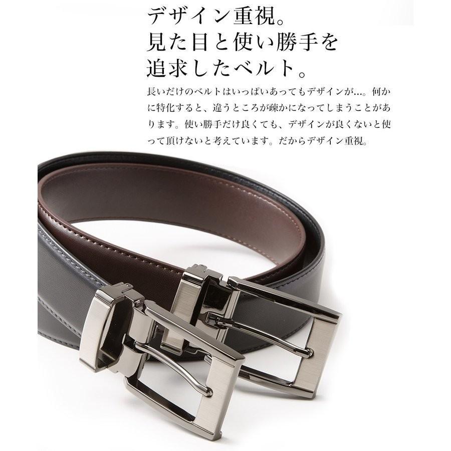 ベルト ロング サイズ (大きいサイズ) 14種類 ウエストサイズ最大140cmまで対応! メンズ ビジネス ピン フィット バックル|styleequal|06