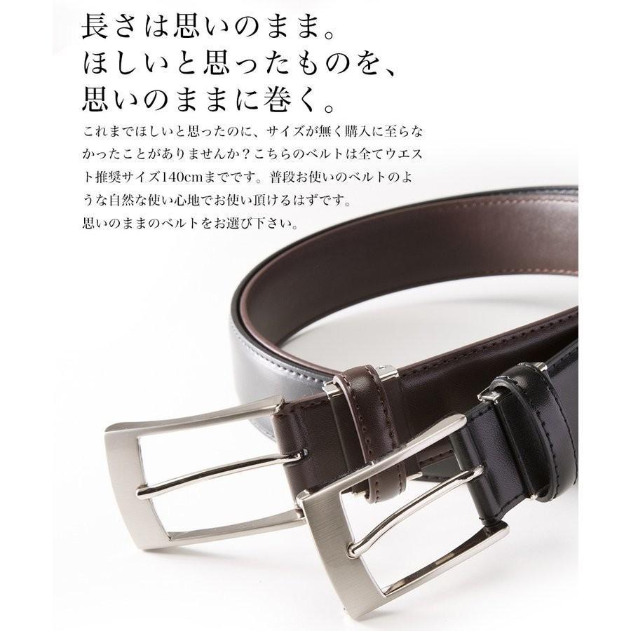 ベルト ロング サイズ (大きいサイズ) 14種類 ウエストサイズ最大140cmまで対応! メンズ ビジネス ピン フィット バックル|styleequal|07