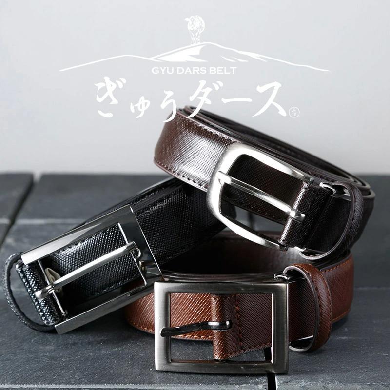 ベルト メンズ レザー 牛革ベルト 本革ベルト カジュアルベルト 紳士ベルト ゴルフベルト|styleequal