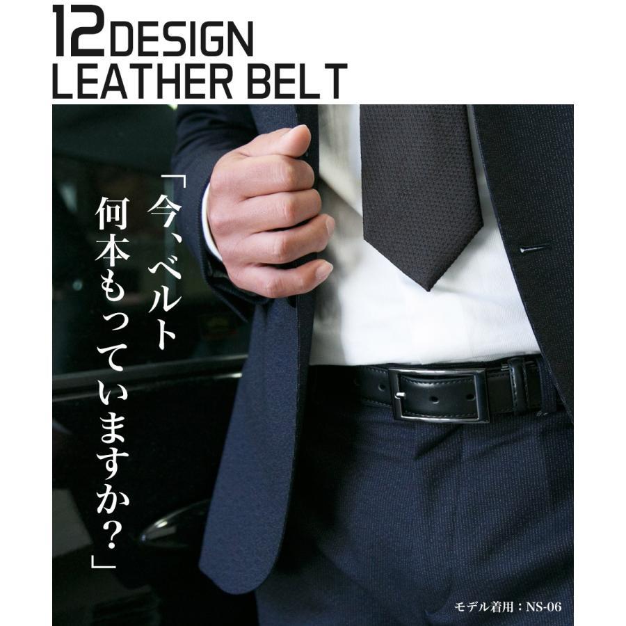 ベルト メンズ レザー 牛革ベルト 本革ベルト カジュアルベルト 紳士ベルト ゴルフベルト|styleequal|02