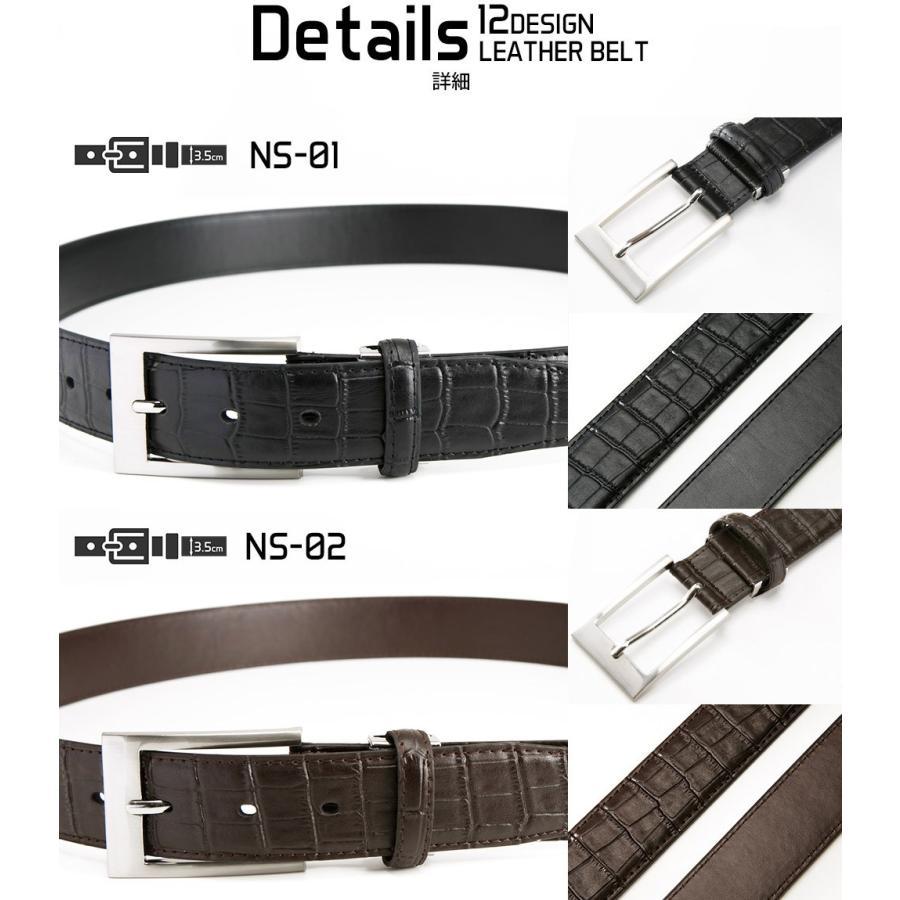 ベルト メンズ レザー 牛革ベルト 本革ベルト カジュアルベルト 紳士ベルト ゴルフベルト|styleequal|11