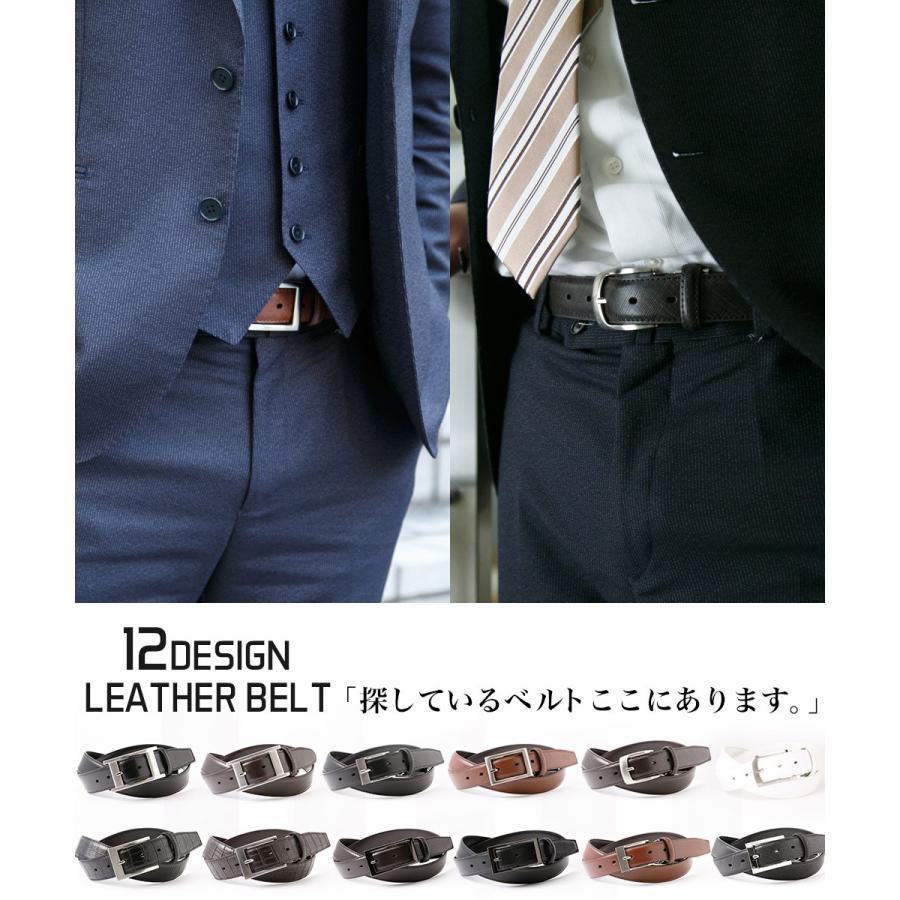 ベルト メンズ レザー 牛革ベルト 本革ベルト カジュアルベルト 紳士ベルト ゴルフベルト|styleequal|05