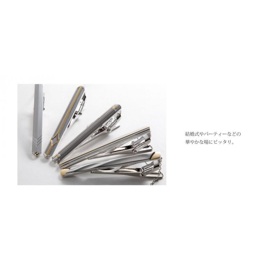 ネクタイピン 純銀 silver925 おしゃれ ギフト プレゼントにオススメ 名入れ別売り シルバー素材 高級 結婚式 メンズ パーティ|styleequal|11