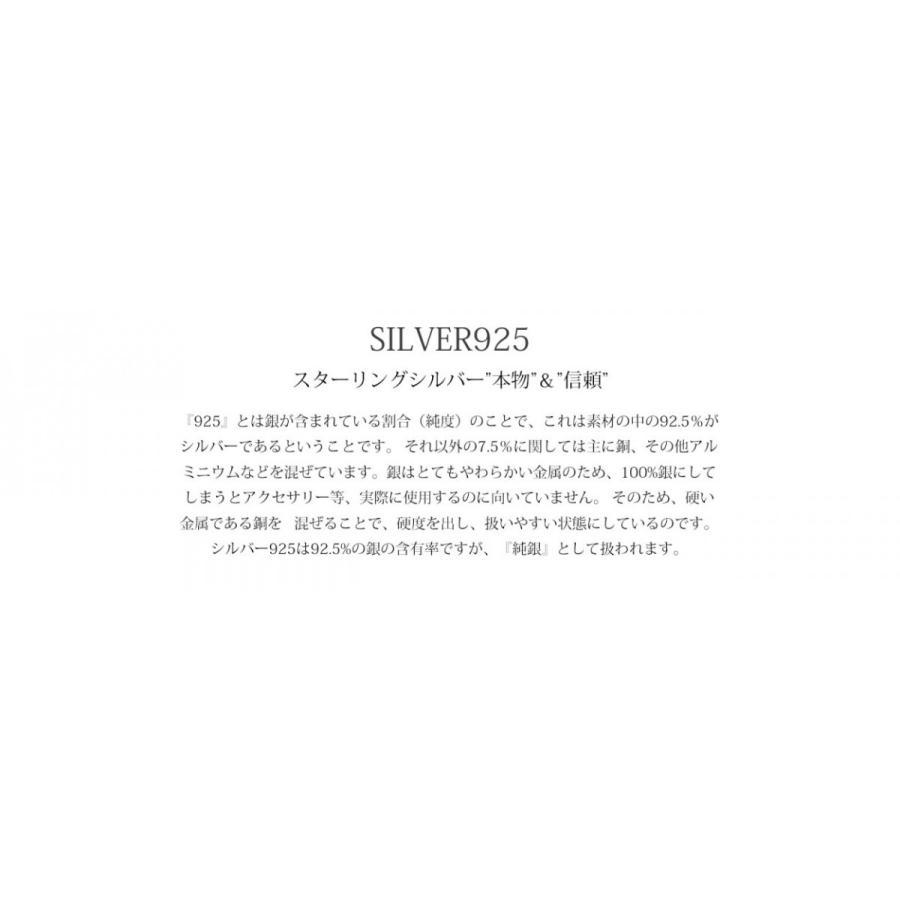 ネクタイピン 純銀 silver925 おしゃれ ギフト プレゼントにオススメ 名入れ別売り シルバー素材 高級 結婚式 メンズ パーティ|styleequal|12