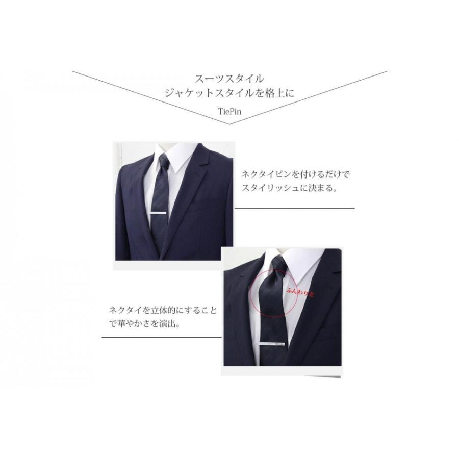 ネクタイピン 純銀 silver925 おしゃれ ギフト プレゼントにオススメ 名入れ別売り シルバー素材 高級 結婚式 メンズ パーティ|styleequal|14