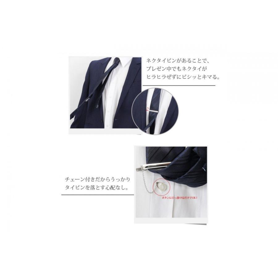 ネクタイピン 純銀 silver925 おしゃれ ギフト プレゼントにオススメ 名入れ別売り シルバー素材 高級 結婚式 メンズ パーティ|styleequal|15