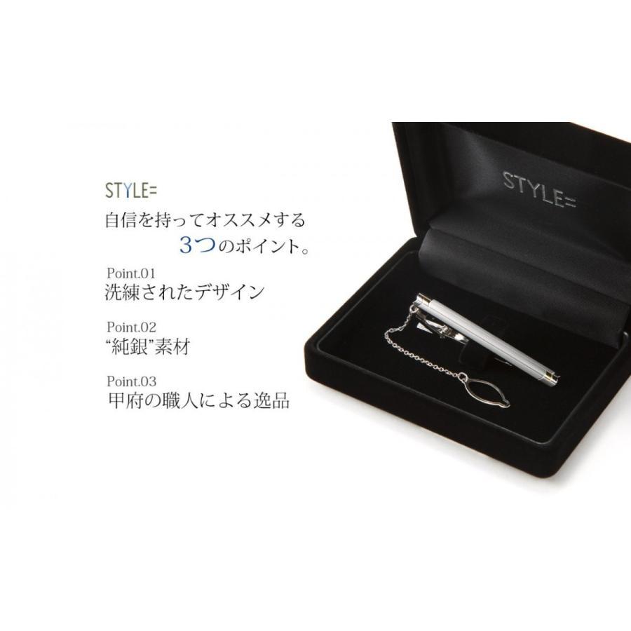ネクタイピン 純銀 silver925 おしゃれ ギフト プレゼントにオススメ 名入れ別売り シルバー素材 高級 結婚式 メンズ パーティ|styleequal|05