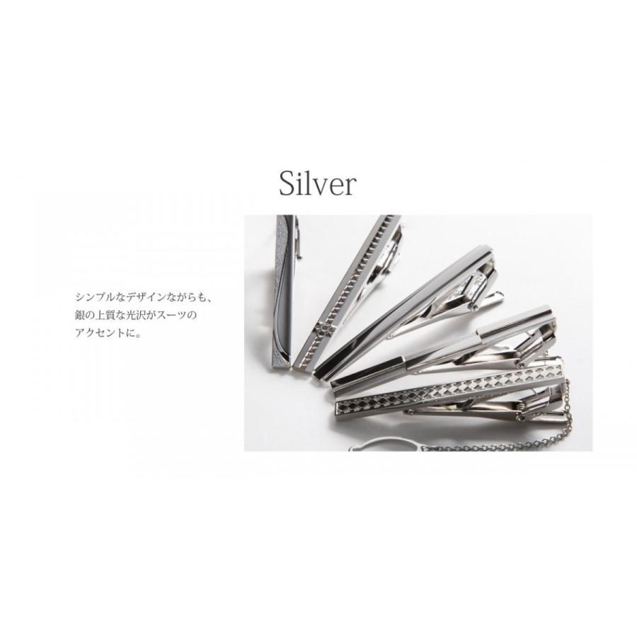 ネクタイピン 純銀 silver925 おしゃれ ギフト プレゼントにオススメ 名入れ別売り シルバー素材 高級 結婚式 メンズ パーティ|styleequal|07