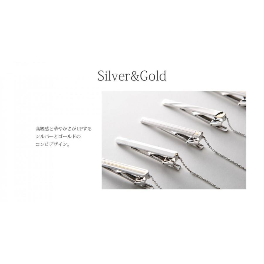 ネクタイピン 純銀 silver925 おしゃれ ギフト プレゼントにオススメ 名入れ別売り シルバー素材 高級 結婚式 メンズ パーティ|styleequal|10