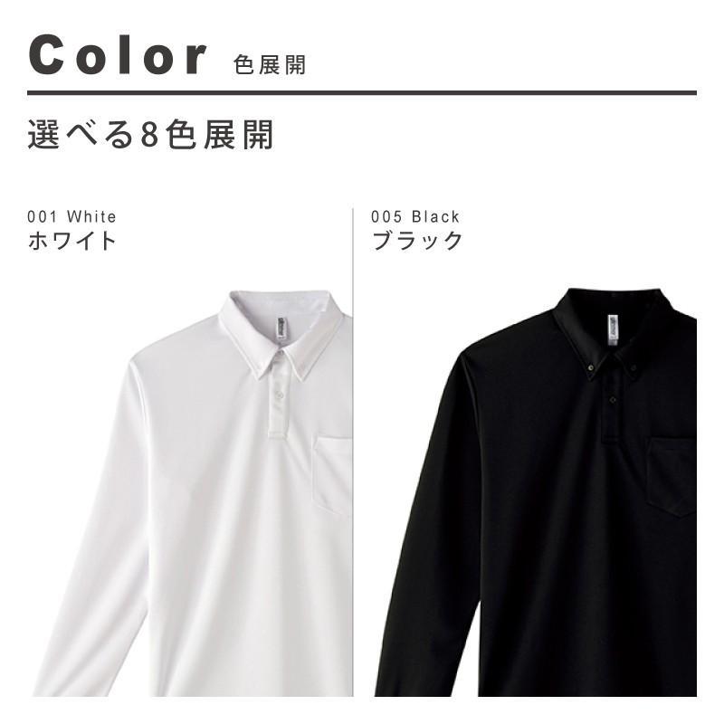 ポロシャツ ドライ 長袖 ボタンダウン レディース (ユニセックス) メンズ ポケット 白 黒 ネイビー 無地 介護 ゴルフ 仕事 制服 styleequal 13