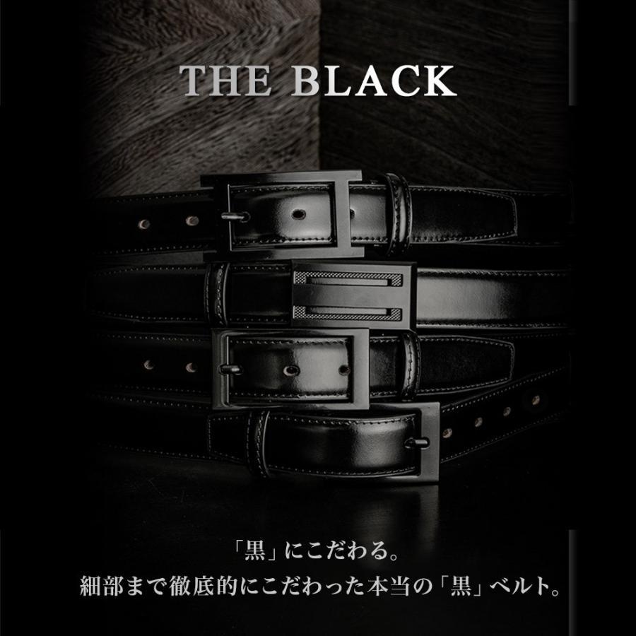 ベルト メンズ 革 レザー 黒にこだわった 糸 バックル 全て黒 ビジネス スーツ 革ベルト 紳士 父の日 ギフト styleequal 02