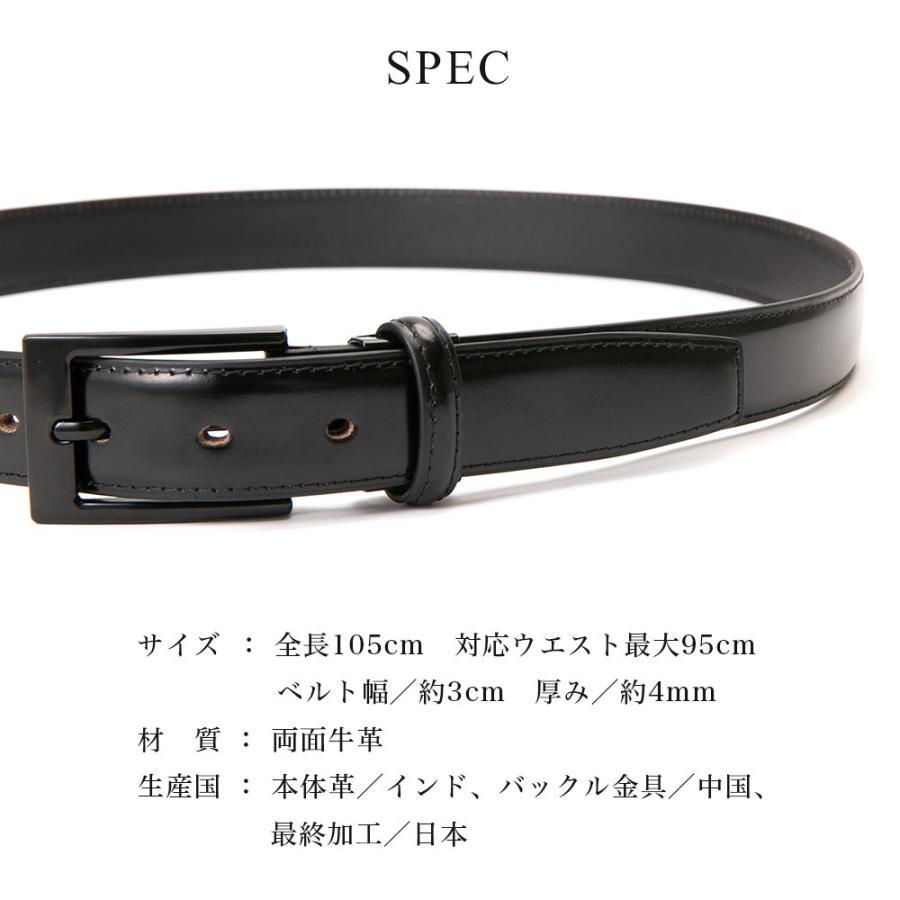 ベルト メンズ 革 レザー 黒にこだわった 糸 バックル 全て黒 ビジネス スーツ 革ベルト 紳士 父の日 ギフト styleequal 12