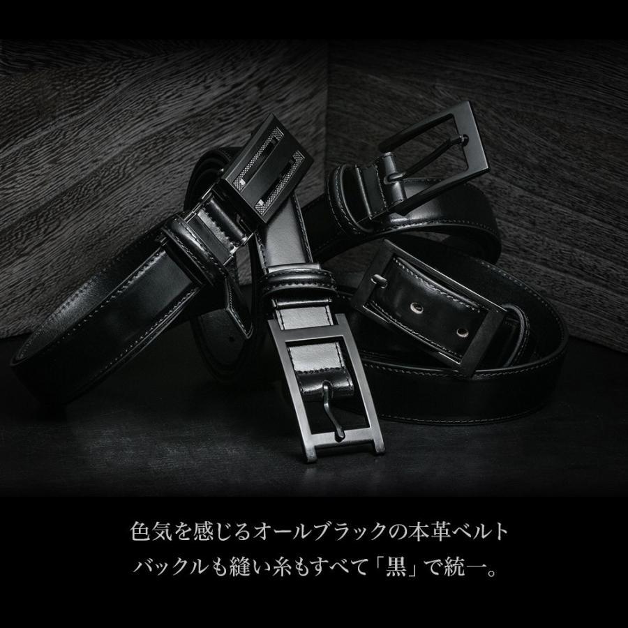 ベルト メンズ 革 レザー 黒にこだわった 糸 バックル 全て黒 ビジネス スーツ 革ベルト 紳士 父の日 ギフト styleequal 03