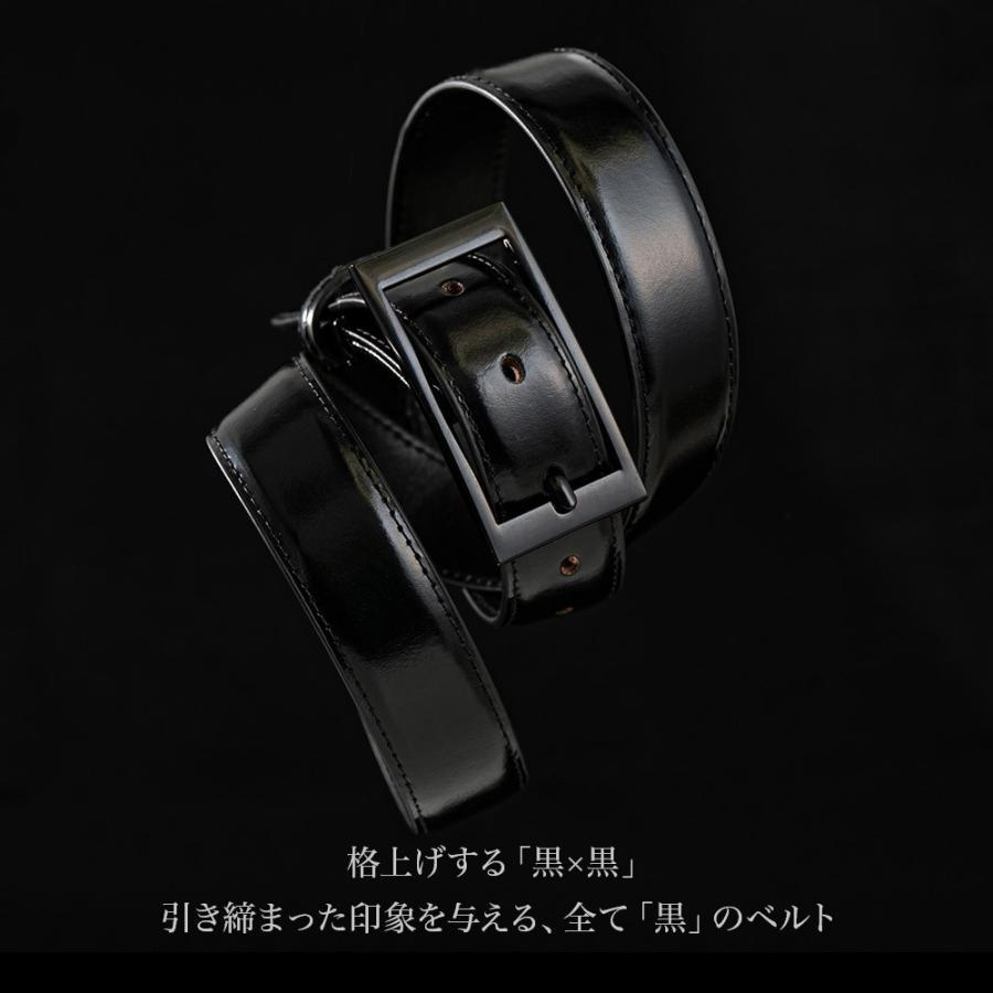 ベルト メンズ 革 レザー 黒にこだわった 糸 バックル 全て黒 ビジネス スーツ 革ベルト 紳士 父の日 ギフト styleequal 04