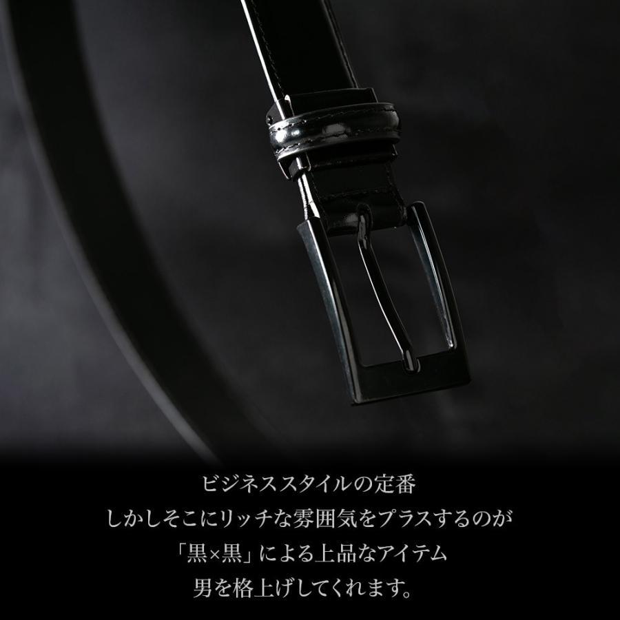 ベルト メンズ 革 レザー 黒にこだわった 糸 バックル 全て黒 ビジネス スーツ 革ベルト 紳士 父の日 ギフト styleequal 05