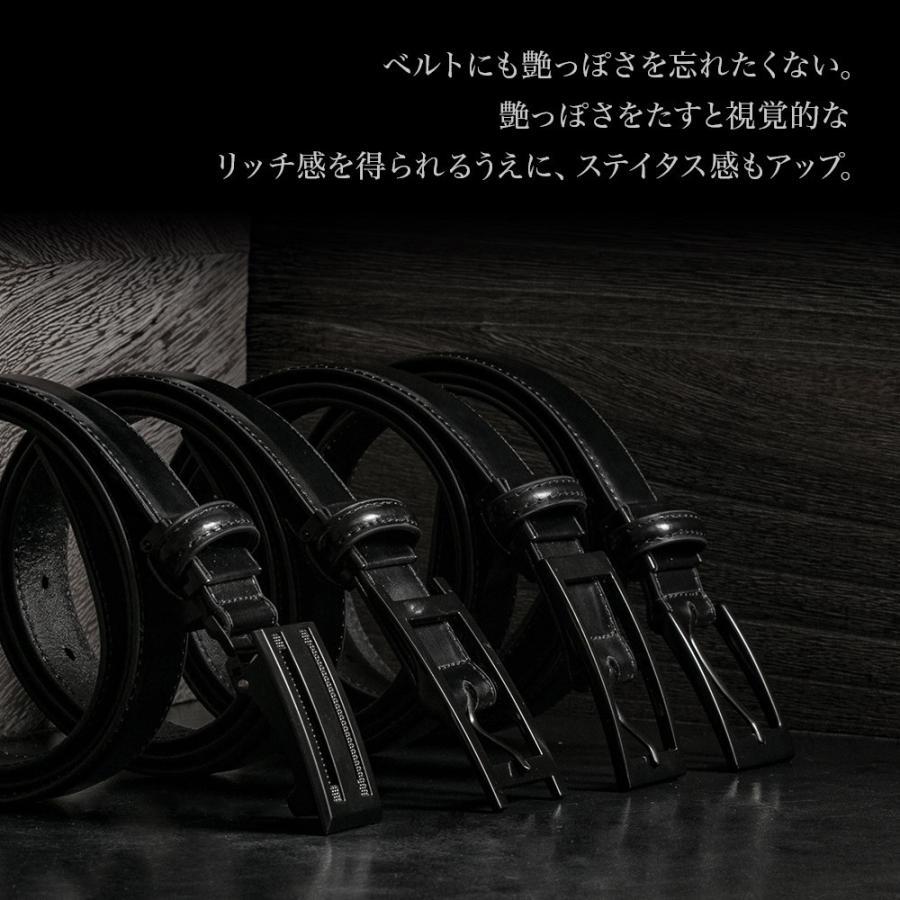 ベルト メンズ 革 レザー 黒にこだわった 糸 バックル 全て黒 ビジネス スーツ 革ベルト 紳士 父の日 ギフト styleequal 06