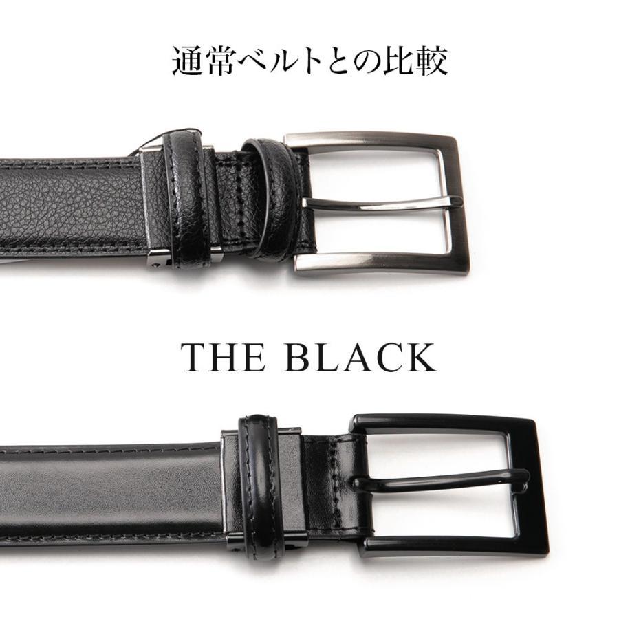 ベルト メンズ 革 レザー 黒にこだわった 糸 バックル 全て黒 ビジネス スーツ 革ベルト 紳士 父の日 ギフト styleequal 07
