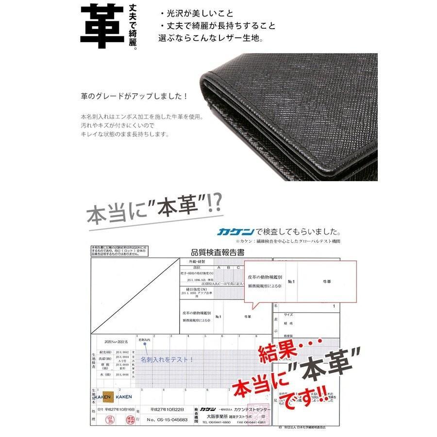 IDカードホルダー & ストラップ セット IDカードケース メンズ レディース 本革 レザー|styleequal|04