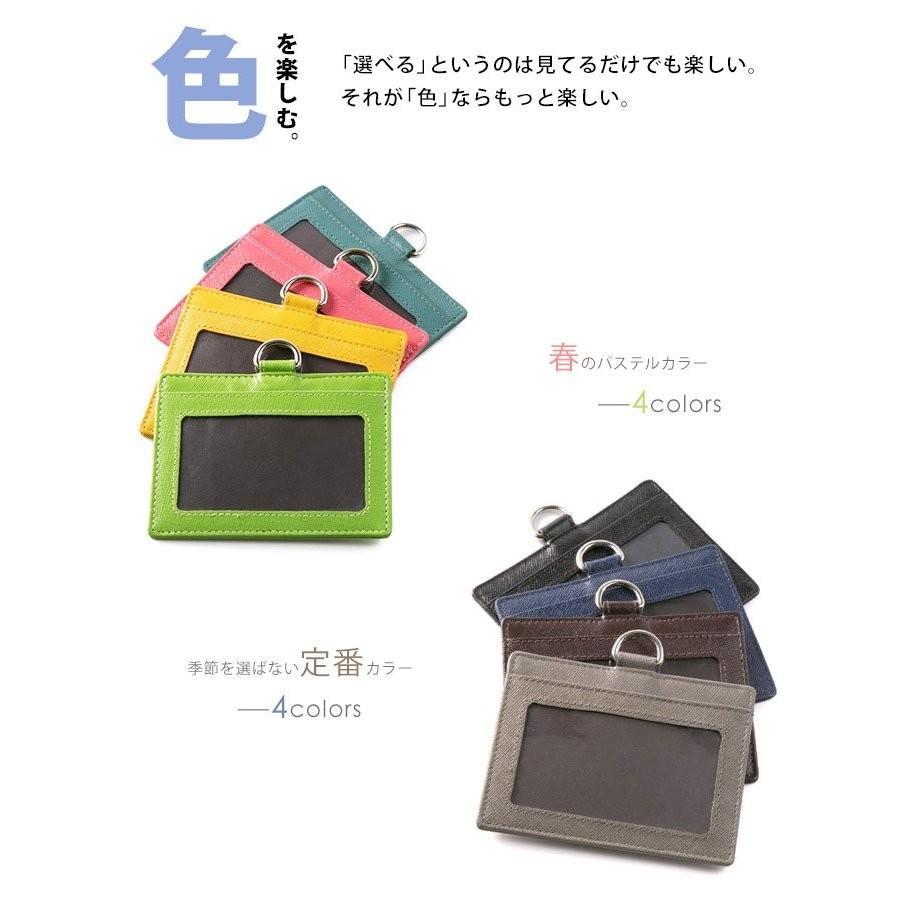 IDカードホルダー & ストラップ セット IDカードケース メンズ レディース 本革 レザー|styleequal|06