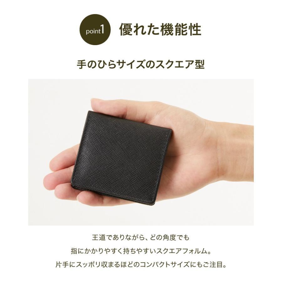 小銭入れ コインケース メンズ レディース 革 かわいい おしゃれ 小さい コンパクト 出しやすい スナップボタン styleequal 11