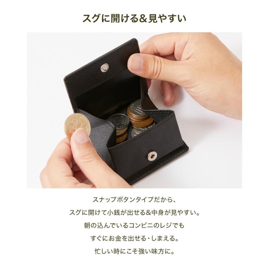 小銭入れ コインケース メンズ レディース 革 かわいい おしゃれ 小さい コンパクト 出しやすい スナップボタン styleequal 13